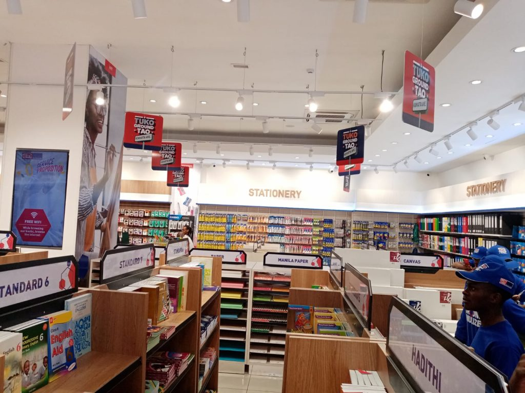 Text Book Centre  - 2Rivers